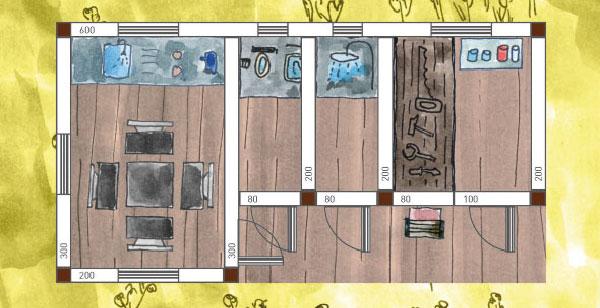 Kleines Gartenhaus ohne Fussboden (Holz)